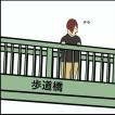 第418話 追跡開始【超現代風源氏物語】