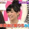 前田亜美がAKBの暗黙のルールを暴露