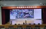 中国人民解放軍主催の演説会場でデスクトップ事故をかましたもよう