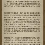 東京ドワーフ
