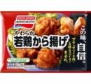 【朗報】冷凍食品のベスト美味しい商品、決まる