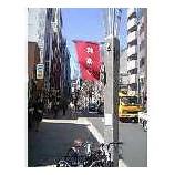 『神楽坂』の画像