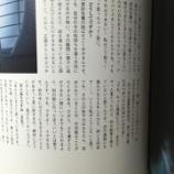 『【乃木坂46】北野日奈子 16th選抜入りしていることが判明!!!』の画像