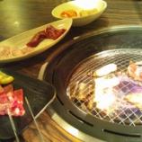 『大阪のディ―プな町・天満で炭火焼肉~【やきにく番長】』の画像