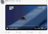 【東京五輪】 五輪会場にゴキブリ出現?中継に「動く黒い物体」映り込み…韓国ネットユーザー「最悪五輪」