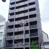『★収益売買★3/19京阪・地下鉄2WAYアクセス 投資向け分譲中古マンション』の画像