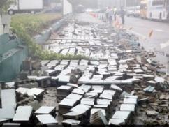 韓国さん、台風災害の復旧で使用されている重機が全部日本製に気付く ⇒ 結果wwwwwwwww
