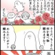 トークショーレポ③~魅惑のポテトと質問アンサー~
