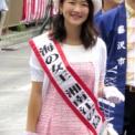 2015年 第42回藤沢市民まつり その75(南口大パレード/海の女王・海の王子)