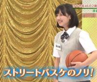 【欅坂46】渡邉美穂、澤部とのバスケ勝負がストリートバスケのノリ!?