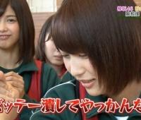 【欅坂46】バラエティ枠NO1は結局誰?