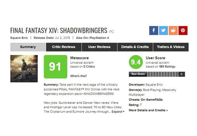 『FF14 漆黒のヴィランズ』メタスコアが91点の高評価!!ストーリーも良く大絶賛