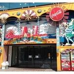 ゲームセンターが次々閉店、なぜなのか?