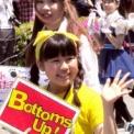 2014年横浜開港記念みなと祭国際仮装行列第62回ザよこはまパレード その35(ヨコハマカワイイパレード)の14