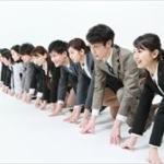 就活する時、企業の何に注意する?
