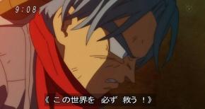 【ドラゴンボール超】第47話 感想 新章突入、未来トランクス編!