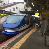 『カニカニ社員旅行 2017』の画像