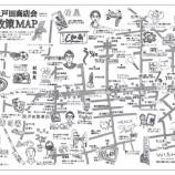 『上戸田ハロウィン 今年は10月31日(木)10〜12時に開催』の画像