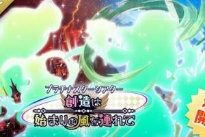 【ミリシタ】明日15時からイベント『プラチナスターシアター ~創造は始まりの風を連れて~』開催!!