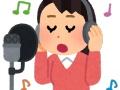 【画像】歌手の「YUKI」とかいう美少女wwwwwwwwwwwwwwww