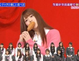 【放送事故】 乃木坂46・松村沙友理さん アメリカンドッグの食べ方が放送事故と批判殺到wwwwww