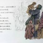 『神が喜ぶのはどっちかなぁ? 不満 批判か 聖霊から導きを教えて頂くか?』の画像