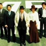 河野太郎防衛相が「自衛隊館山基地」と「Gメン75」に関する豆知識をドヤッと披露!