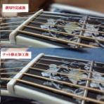 趣味のオーダーメイドギター