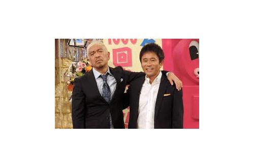 松本人志さん、エディマーフィー事件すらも笑いに転換する好プレーのサムネイル画像