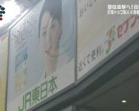 東京ドームで看板直撃弾を打ったことがある現役選手wxwxwxwxwxwxwx