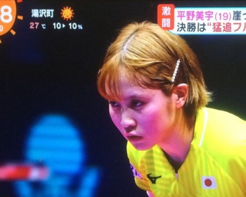 卓球・平野美宇さん、金髪にする ネットの反応が・・・(画像あり)