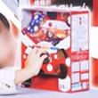 【速報】幼稚園 2019年 12月号 《特別付録》 森永乳業コラボ!ピノのガチャ!