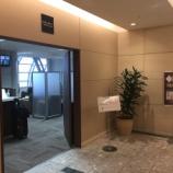 『久しぶりの空港ラウンジ訪問記。今回は仙台空港のビジネスラウンジに突撃してみた。』の画像