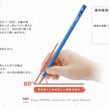 『「鉛筆VS シャープペンシル」論争に終止符を打ちます』の画像