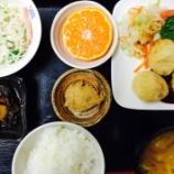 『今日の桜町昼食(里芋コロッケ)』の画像