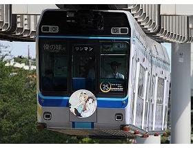 【録り鉄】竹達彩奈・花澤香菜の車内放送録音めぐり他の乗客に「うるさい、黙れ」とトラブル