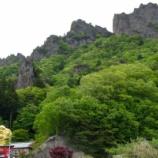 『岩山・石畳・石垣での六白金気補給』の画像