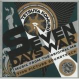 『【×年前の7月21日 - その3】1988年7月21日:TM NETWORK - SEVEN DAYS WAR(14th SINGLE)』の画像