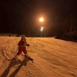 『あららぎスキー場のナイター!』の画像