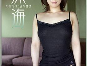 山本太郎氏の元妻が衝撃のヌード写真集発売wwwwwwww