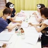 『神戸で認定試験(薬膳アドバイザー・薬膳インストラクター・国際薬膳調理師)を実施する意味』の画像
