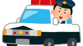 【兵庫】全裸で自動車免許の合宿寮を歩き回った男を逮捕…「直感的思考しかできない」と供述