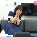 『【乃木坂46】北川悠理、過去最高の大絶叫!!!メンバーから拍手が起こるwwwwww』の画像