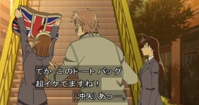 【名探偵コナン】第1002話…街のゴミ箱設置問題(感想)