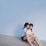 『【乃木坂46】ショーパン太ももが・・・久保史緒里、後ろから矢久保美緒を抱きしめる姿がたまらない・・・』の画像