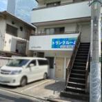 みなとく通信 - 東京都港区の地域情報サイト -
