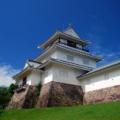 1870年6月15日、「米100俵の日」記念日