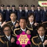 『【乃木坂46】!!!新曲のフォーメーション???』の画像