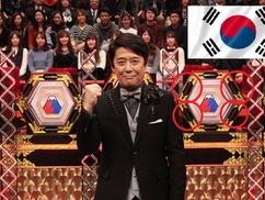 【フジテレビ停波ミングマンセー】坂上忍の番組で富士山が太極旗化されている件wwwwwwwwwww