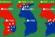 北朝鮮「負ける気せぇへん本土やし」